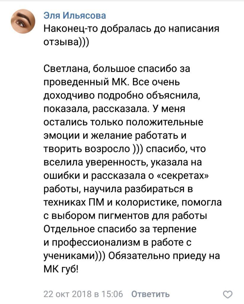 Screenshot_20190107_221709