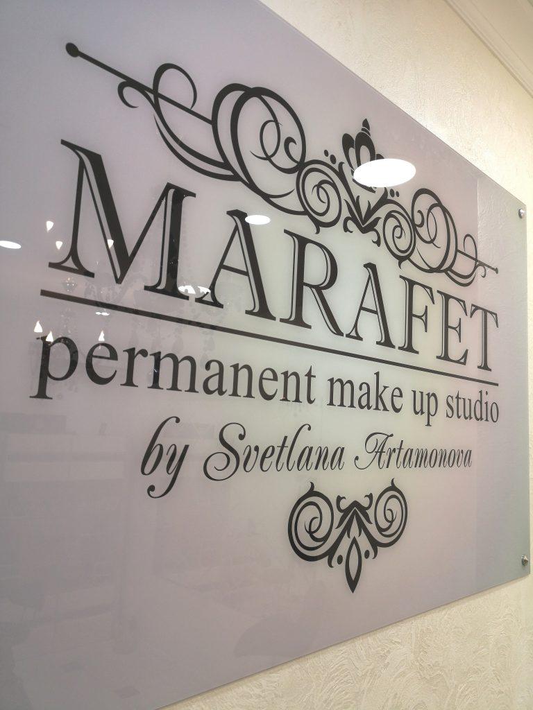 пермаментный макияж в студии